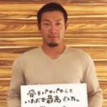 柳田悠岐選手